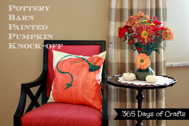 Make a Pottery Barn Pillow Knock-off Pumpkin