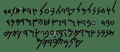 Louvre_Cippus_Phoenician_inscription