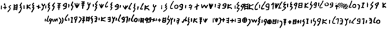 1024px-Sarcophag_of_Ahiram_inscription