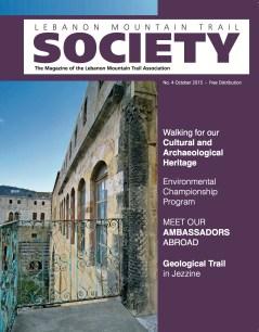 Magazine 4 Cover