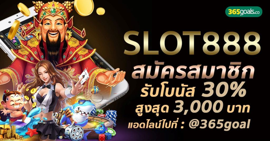slot888 สล็อต888 slot888