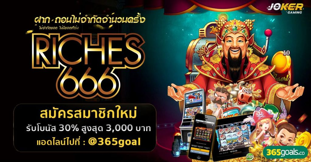 riches666