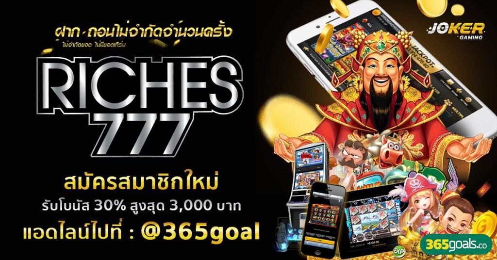 riches777