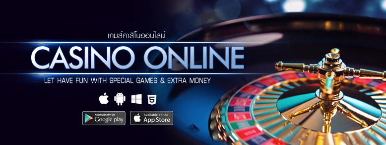 casino online lsm99