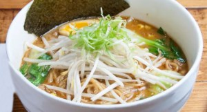 Jin Ramen Noodles 365 Guide New York City Monica DiNatale NYC