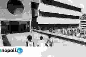 Εκατό χρόνια Μπάουχαους στο Ινστιτούτο Γκαίτε