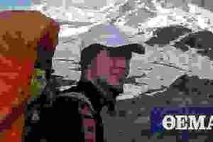 Ορειβάτης είπε «μην ανησυχείς» στη μητέρα του και μετά έπεσε σε χαράδρα 400 μέτρων
