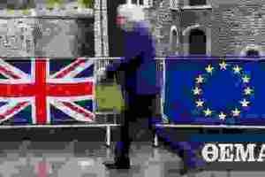 Βρετανία: Τροπολογία μπλοκάρει ένα Brexit χωρίς συμφωνία