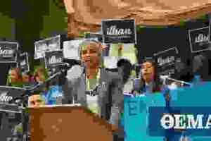 ΗΠΑ: Ο Τραμπ είναι «φασίστας», δηλώνει η βουλευτής Ιλχάν Ομάρ
