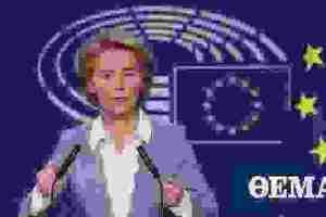 Η Ούρσουλα φον ντερ Λάιεν σε επιχείρηση... γοητείας στο Ευρωπαϊκό Κοινοβούλιο