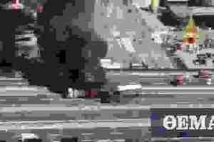 Ιταλία: Πυρκαγιά από τη σύγκρουση τριών φορτηγών στη Μπολόνια - Νεκρός ένας οδηγός