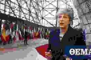 Μέι: Εγγυημένα τα δικαιώματα των Ελλήνων στη Βρετανία σε όλα τα σενάρια του Brexit