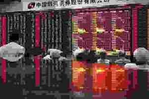 Μικρή άνοδος στις ασιατικές αγορές