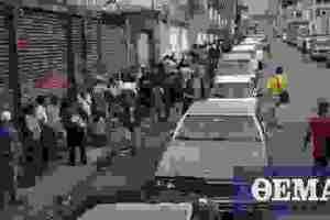 ΟΗΕ-Βενεζουέλα: Τάγματα θανάτου και εξωδικαστικές εκτελέσεις καταγγέλλει η Ύπατη Αρμοστεία