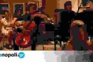 Το 9ο Φεστιβάλ Μουσικής Δωματίου Σαρωνικού επιστρέφει
