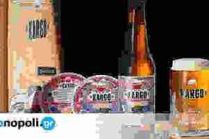Amstel Cargo IPA: Με τη μπύρα αυτή τολμάς το διαφορετικό!