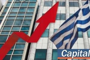 Bloomberg για Χρηματιστήριο Αθηνών: Ο πρώην παρίας της Ευρώπης κατευθύνεται σε νέα εποχή