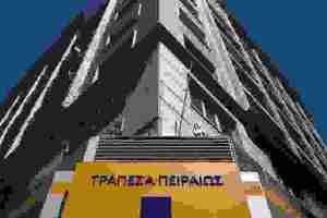 H Πειραιώς ιδρύει εταιρεία διαχείρισης απαιτήσεων στην Ελλάδα