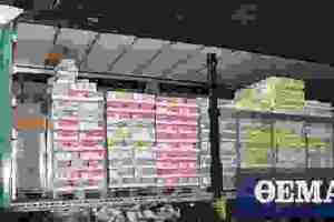 Βρετανία: Σπείρα πέρασε 50 τόνους ηρωίνης, κοκαΐνης και κάνναβης σε φορτηγά με χυμούς και λαχανικά