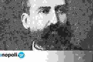 Η Εθνική Βιβλιοθήκη της Ελλάδος τιμά τον Αλέξανδρο Μωραϊτίδη