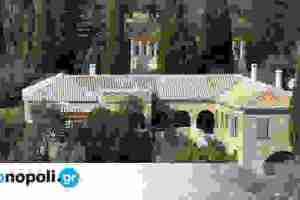 Οικία Πάτρικ και Τζόαν Λη Φέρμορ: Το τέλος του ταξιδιού στην Καρδαμύλη - Monopoli.gr