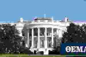 Ο Λευκός Οίκος κόβει τις συνδρομές στους Νew York Times και τη Washington Post!