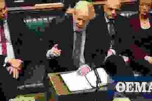 Brexit: «Τρέχει» ο Τζόνσον για την 31η Οκτωβρίου - Δύο οι σημερινές κρίσιμες ψηφοφορίες