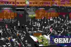Brexit: Στη Βουλή το πλήρες κείμενο της Αποχώρησης - Έγκριση μέχρι την Πέμπτη