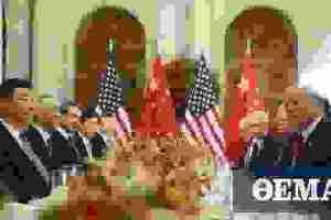 ΗΠΑ–Κίνα: Η συμφωνία για το εμπόριο «ναυάγησε» στο... Χονγκ Κονγκ