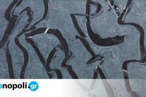 Νέα Έργα: Έκθεση του Μάκη Θεοφυλακτόπουλου στην Γκαλερί Citronne
