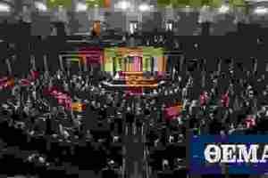 Γενοκτονία των Αρμενίων: Νέο «μπλόκο» Ρεπουμπλικανών στο ψήφισμα αναγνώρισης