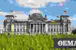 Γερμανία: Η κυβέρνηση δεν σχολιάζει τη συμφωνία Τουρκίας–Λιβύης, καθώς «δεν την έχει στη διάθεσή της»