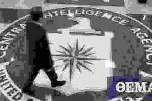Ο καλύτερος κατάσκοπος της CIA είναι Έλληνας