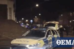 Πυροβολισμοί στο Λονδίνο: Έφηβος δίνει μάχη για τη ζωή του