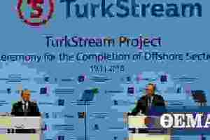 Στις 8 Ιανουαρίου στην Κωνσταντινούπολη τα εγκαίνια του TurkStream