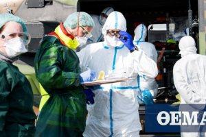 Κορωνοϊός - Τραγωδία στη Γαλλία: 292 νέοι θάνατοι - 2.606 οι νεκροί μόνο μέσα στα νοσοκομεία!