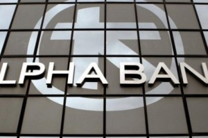 Alpha Bank: Μέτρα στήριξης επιχειρήσεων και ιδιωτών