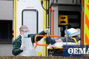 Κορωνοϊός - Ιρλανδία: Ανακοίνωσαν 500 νέα κρούσματα, στη μεγαλύτερη ημερήσια άνοδο
