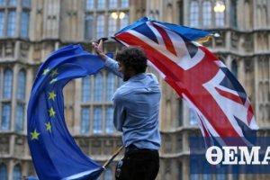 Brexit: Ξεκινούν την επόμενη εβδομάδα τρεις γύροι συνομιλιών ΕΕ - Βρετανίας