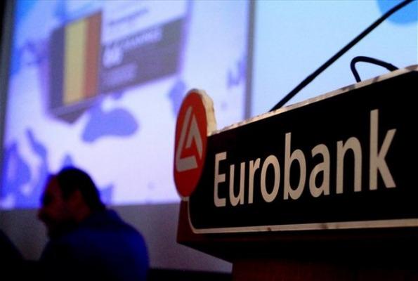 Eurobank: Αναβάλλεται η αποστολή φυσικών αντιγράφων κινήσεων σε καταθετικούς λογαριασμούς