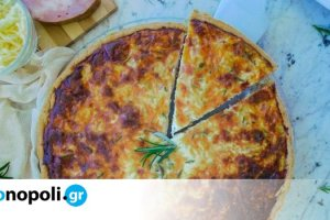 Quiche Lorraine από τη food blogger My Kitchen Snaps