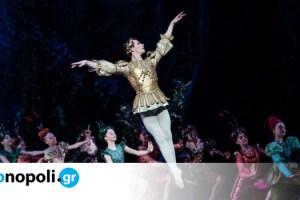 Η θεατρική ατζέντα της Τρίτης: 15 παραστάσεις για να δείτε σήμερα online