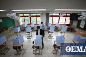 Κορωνοϊός - Νότια Κορέα: Με μάσκες, θερμομέτρηση και αντισηπτικά η σταδιακή επιστροφή μαθητών στα σχολεία