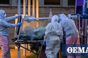 ΠΟΥ: Αυξήθηκαν οι νεκροί στην Ευρώπη τον Μάρτιο λόγω κορωνοϊού
