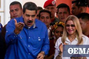 Σίλια Φλόρες: Η πρώτη κυρία της Βενεζουέλας, επόμενος στόχος για τους Αμερικανούς