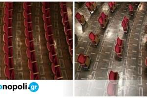 Berliner Ensemble: Αγνώριστο το θεατρικό σπίτι του εμβληματικού θιάσου λόγω covid-19