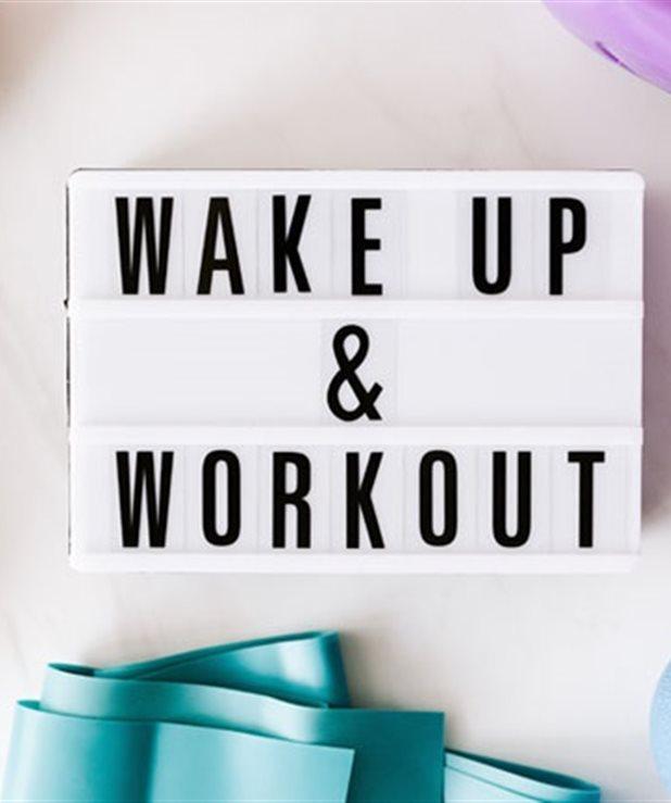 Γίνε fit από τη μέση και πάνω σε 15 λεπτά