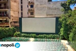 Επιτέλους: Ξανά σινεμά! - Monopoli.gr
