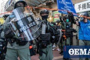 Η Κίνα «σφίγγει τα λουριά» στο Χονγκ Κονγκ: Ισόβια κάθειρξη για τα εγκλήματα της απόσχισης