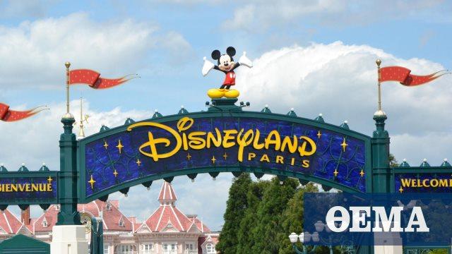 Η Disneyland στο Παρίσι ανοίγει και πάλι από τις 15 Ιουλίου